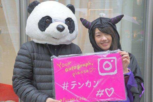 てんかん月間啓発イベント(2017年) Purple Cafe(パープルカフェ)