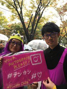 てんかん月間啓発イベント(2018年) Purple Carnival(パープルカーニバル)