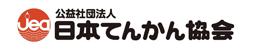 日本てんかん協会